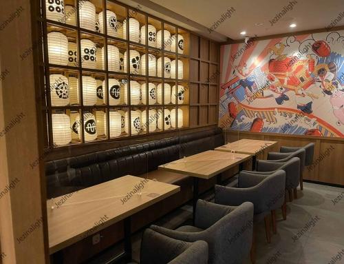 Lampion Custom Untuk Dekorasi Restoran Maikeru Jakarta